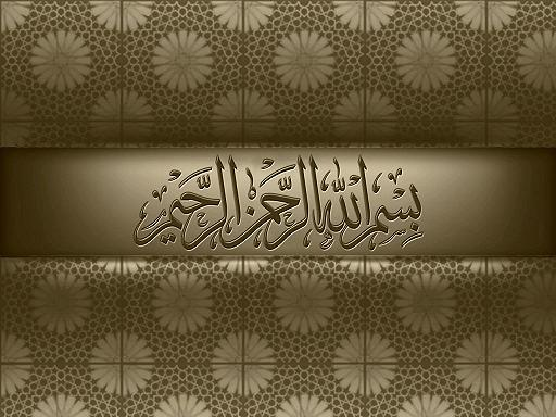 islamic30321.jpg